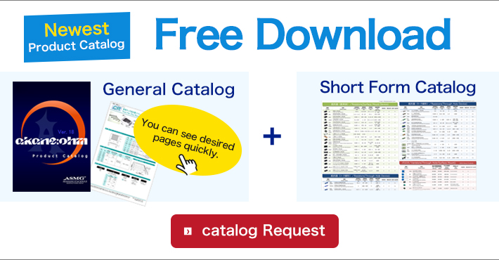 Newest Product Catalog free download