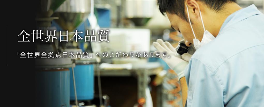 高品質抵抗器を創り続けます